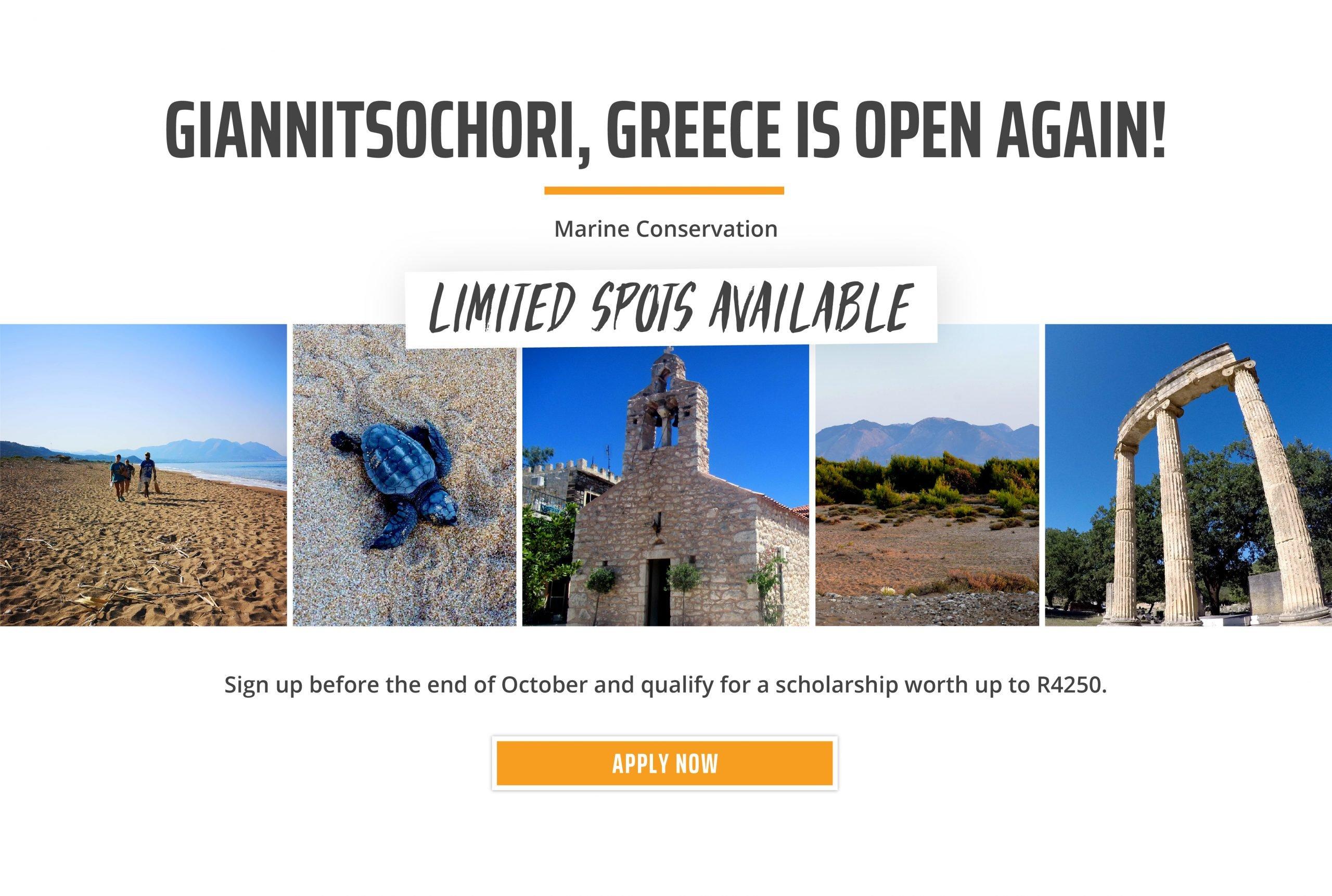SA Greece Reopening